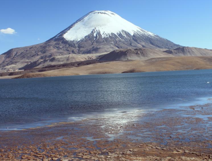 Потухший вулкан Сахама
