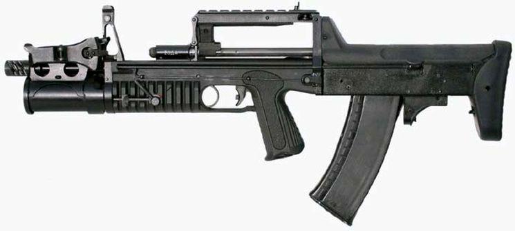 АДС - Автомат Двухсредный Специальный с подствольным гранатометом