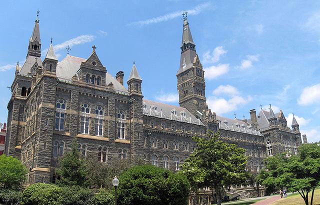 Джорджтаунский университет