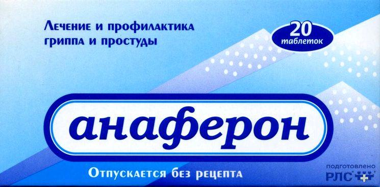 лучшие таблетки от простуды