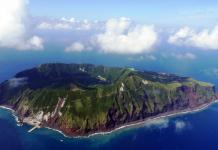 Жизнь на вулкане Аогаши