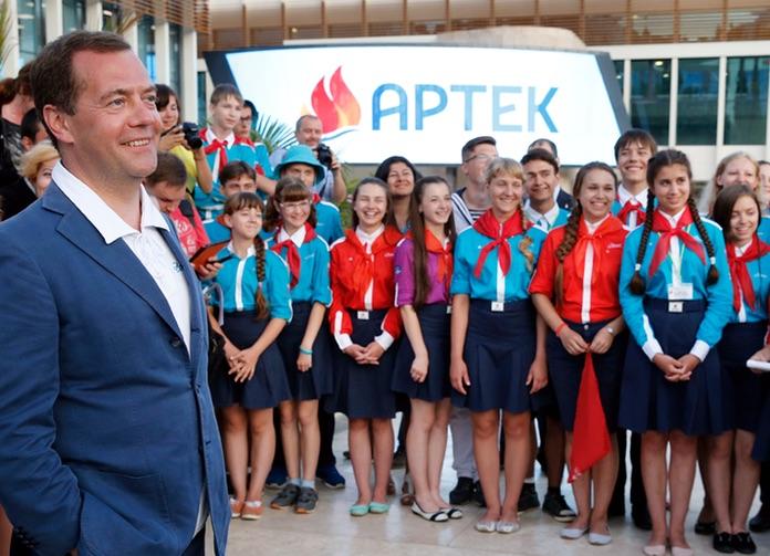 Артек 2015 - 90 лет детскому лагерю