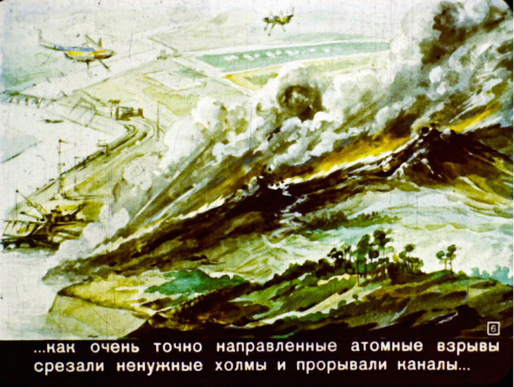 направленные атомные взрывы