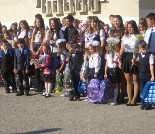 Собрать ребенка в первый класс