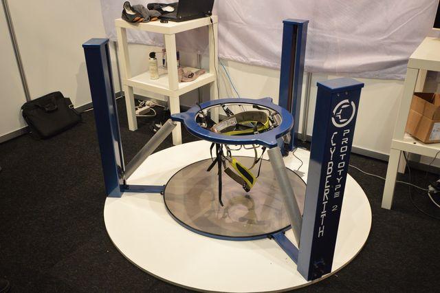 cyberith virtualiser прототип