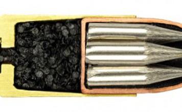Специальный пистолетный патрон High Safety Ammunition 9×19мм