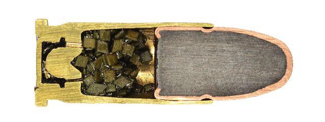 Обычный патрон 9×19мм Luger/Parabellum
