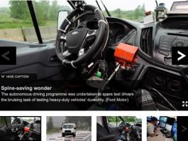 Роботы Ford управляют автомобилем автономно