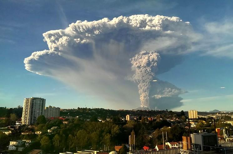 Фотоснимок вулкана Кальбуко в Чили