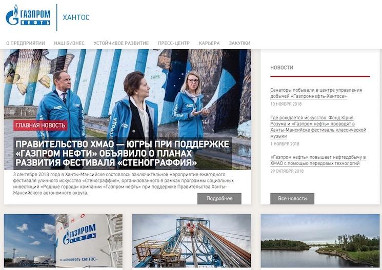 Где добывается нефть в России