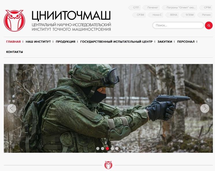 ispytaniya-pistoleta-udav.jpg