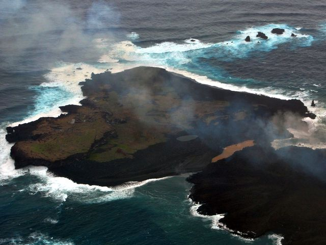 Слияние двух вулканических островов