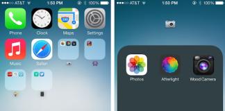 Последнее обновление iOS 7.1