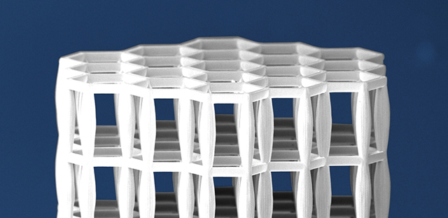 Микроскопическая структура метариала