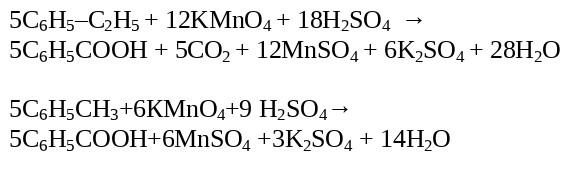 Окисление гомологов бензола в кислотной среде