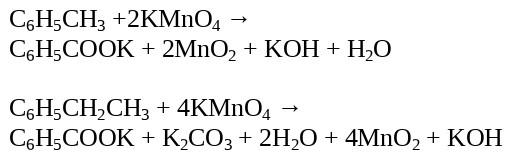 Окисление гомологов бензола в нейтральной среде