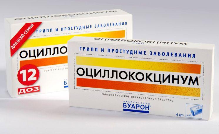 Гомеопатический препарат с противовирусным действием Оциллококцинум