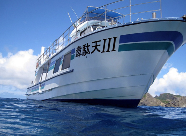 ostrov-Ogasavara-4-1.png