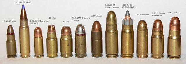 различные виды пистолетных патронов
