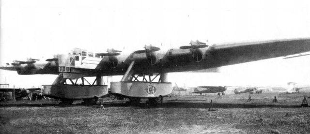 Летающая крепость К-7