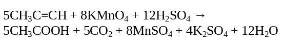 Реакция алкинов с перманганатом калия в кислотной среде