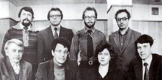 Сергей Викторович Гапонов, фото 1979
