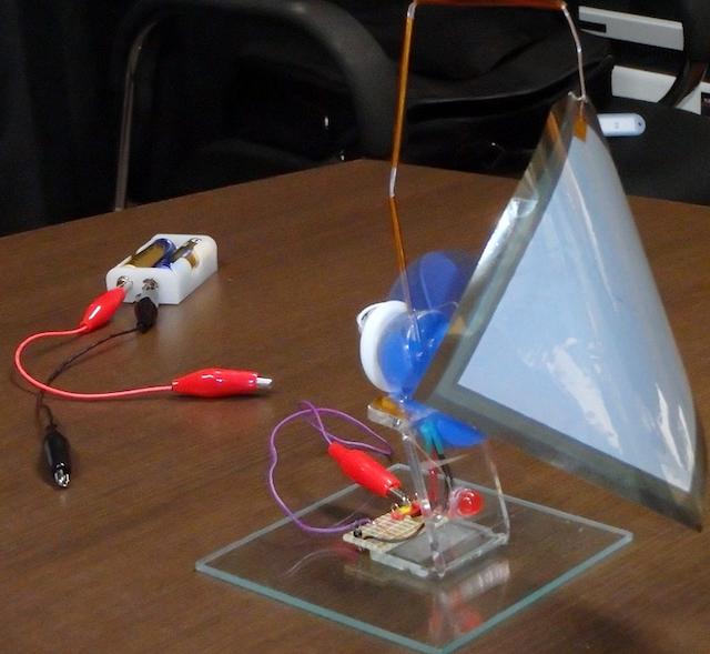 Квантовая акумуляторная батарея