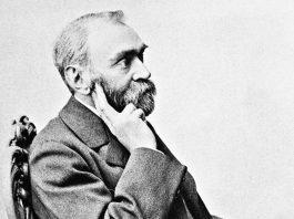 Создание премии Альфредом Нобелем