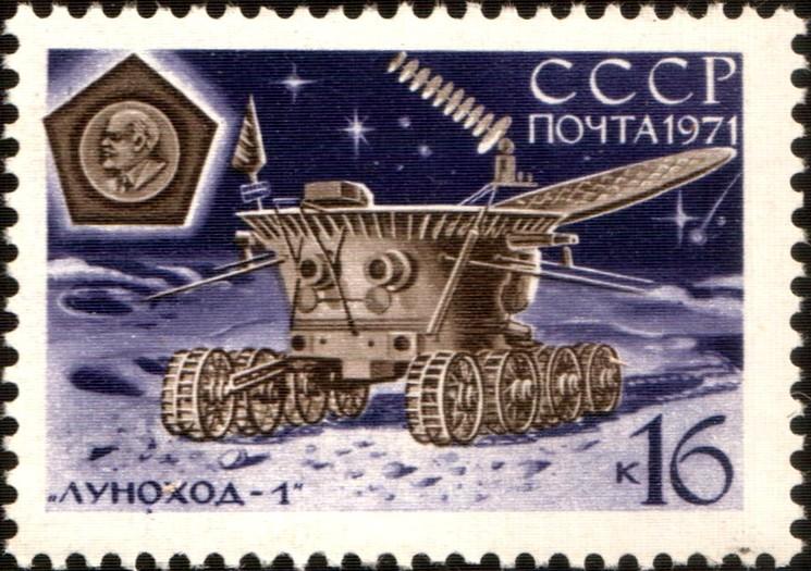 Советская марка в честь высадки Лунохода-1 на Луну