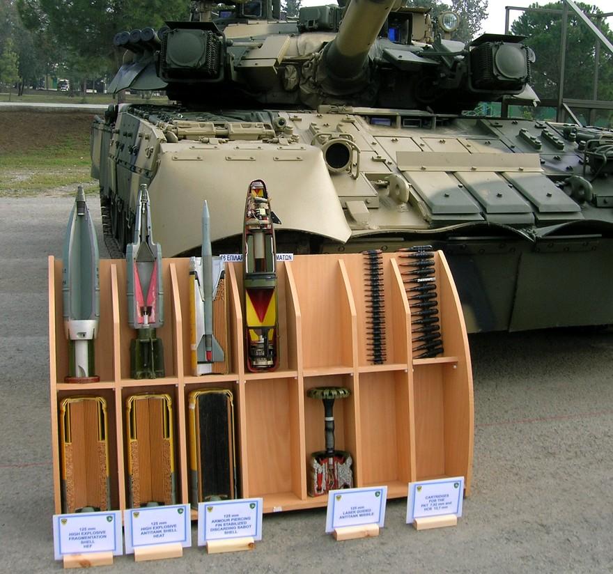 Боеприпасы танка Т90
