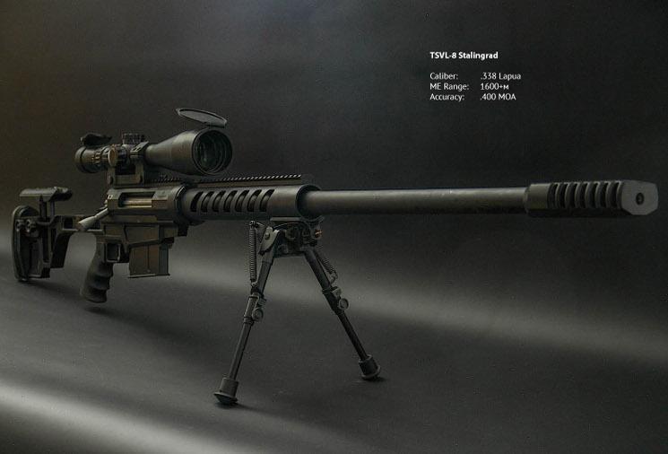 Тактическая снайперская винтовка ТСВЛ-8 Сталинград