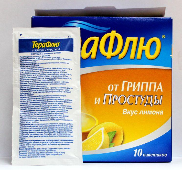 Лекарства от простуды цена