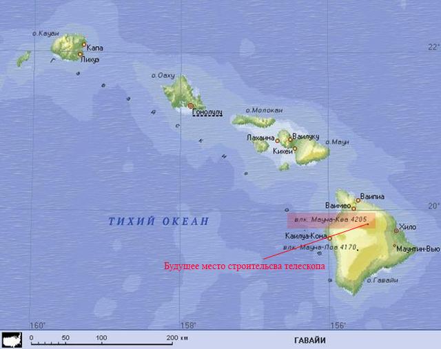 Вулкан Мауна-Кеа на карте - место расположения телескопа TMT