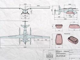 Схема грузового беспилотника Zelator 28