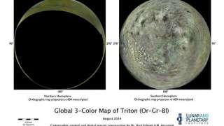 Истинный облик Плутона