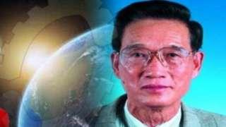 Один из астероидов назвали в честь китайского астрофизика Чжоу Йоуюаня