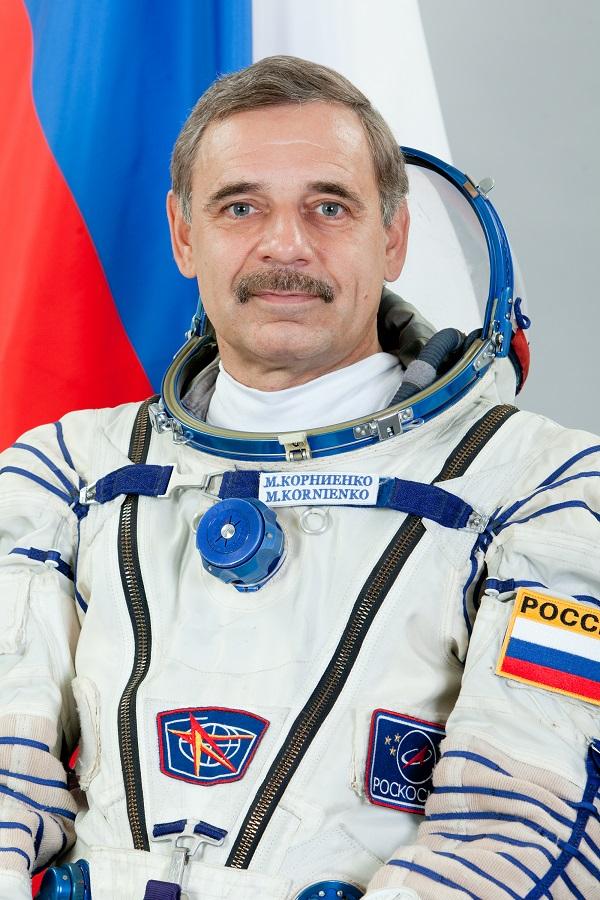 Космонавт Корниенко Михаил Борисович