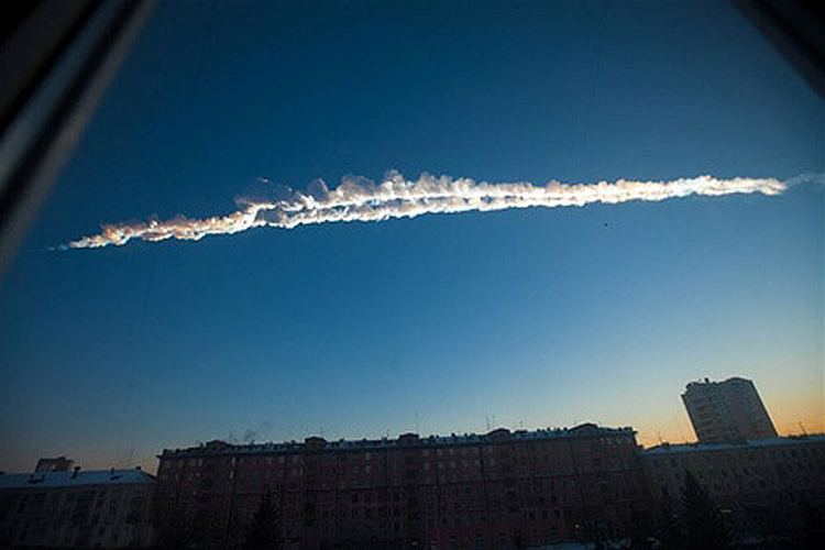 След от падения метеорита