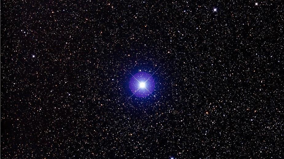 Звезда альтаир на небе картинки
