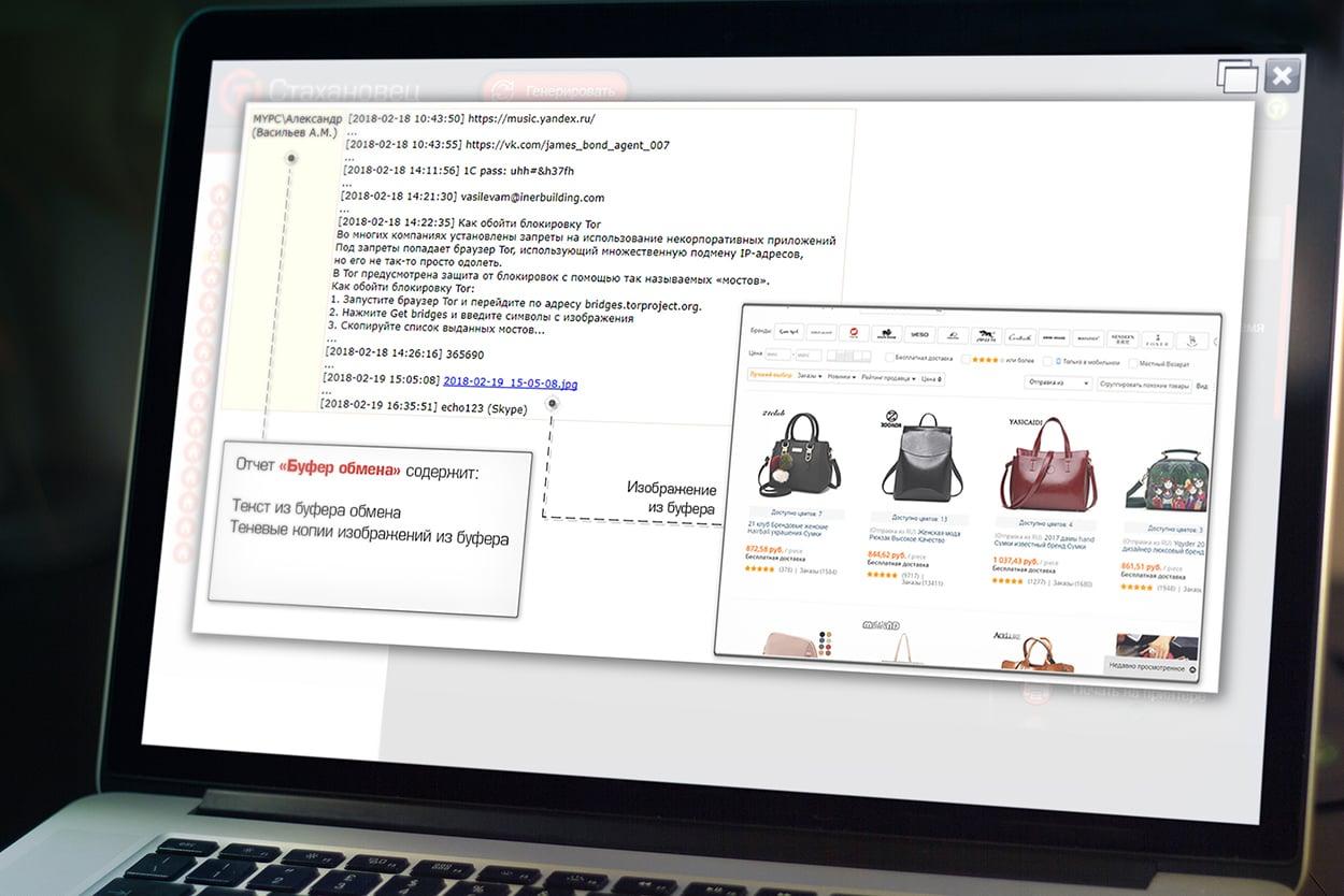 Современный контроль работы сотрудников. Еще больше отчетов, система распознавания лиц, поддержка macOS и Linux