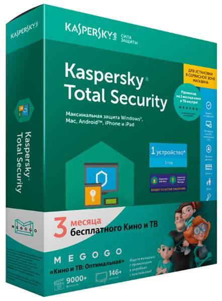 Kaspersky Total Security: обзор антивируса, где купить?