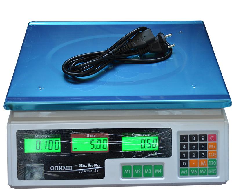 Весы от производителя — высокие технологии измерительных систем