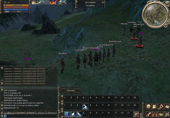 О Lineage 2 игре и ее серверах