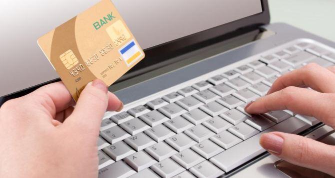 Получение онлайн кредита на карту