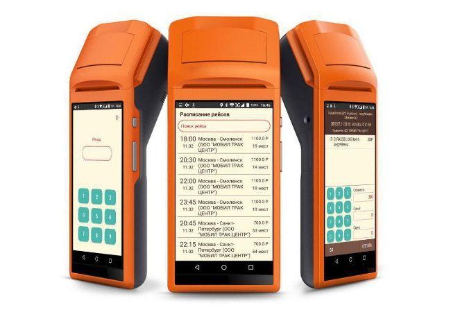 Банковское и торговое оборудование: кассовые аппараты, POS, сканеры штрих-кода