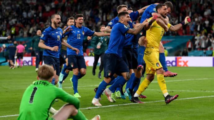Ставки на Евро 2020