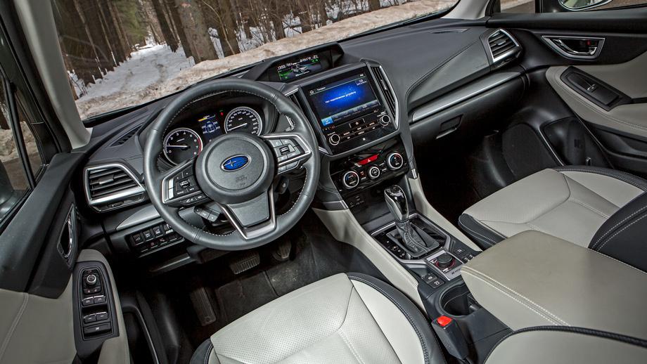 Огляд автомобіля Subaru Forester. Технічні характеристики