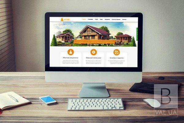 Разработка сайтов для бизнеса