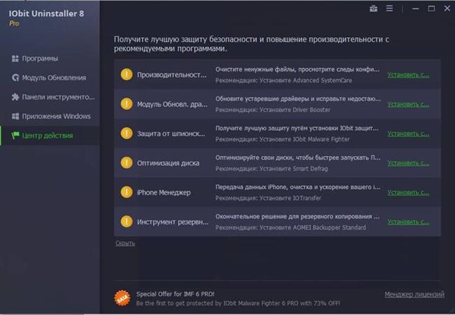 Опыт использования программ и Windows