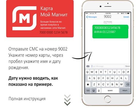 Как мобильные приложения меняют мир